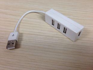 USB hub 2.0_4