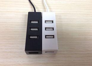 USB hub 2.0_5